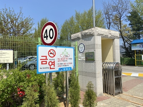 양평군, 금연 4.JPG